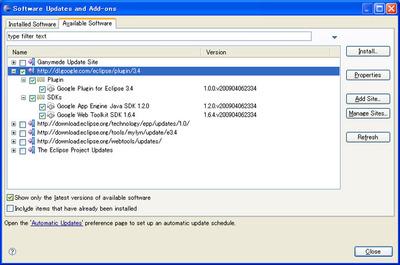 図9 Software Updates and Add-ons画面(2)