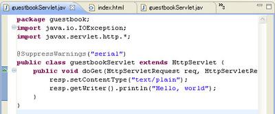 図13 guestbookServlet.java の表示