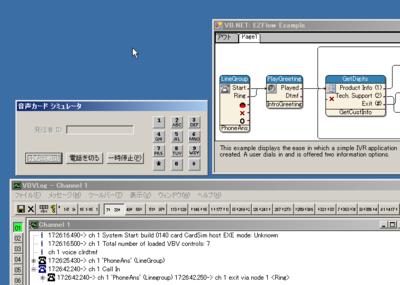 図26 EZFlowの動作画面