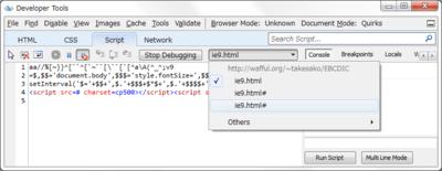 図5 上から3番目の「ie9.html#」を選択する