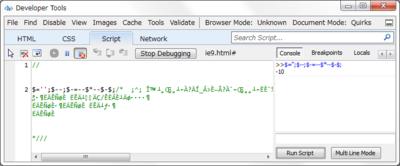 図6 EBCDIC 500の文字エンコードで解釈される内容