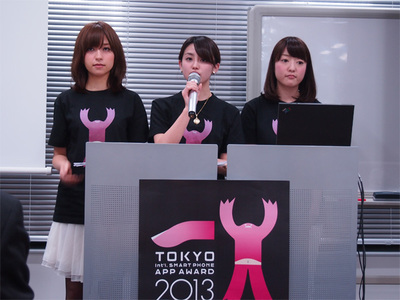2013TSPAAオフィシャルアンバサダーの本田さん,宮司さん,和田さん