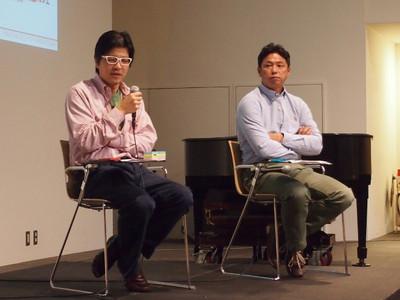 特別セッション中の外村仁氏(左)と吉永隆一氏(右)