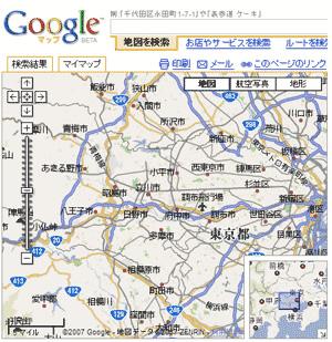 図1 Google Maps