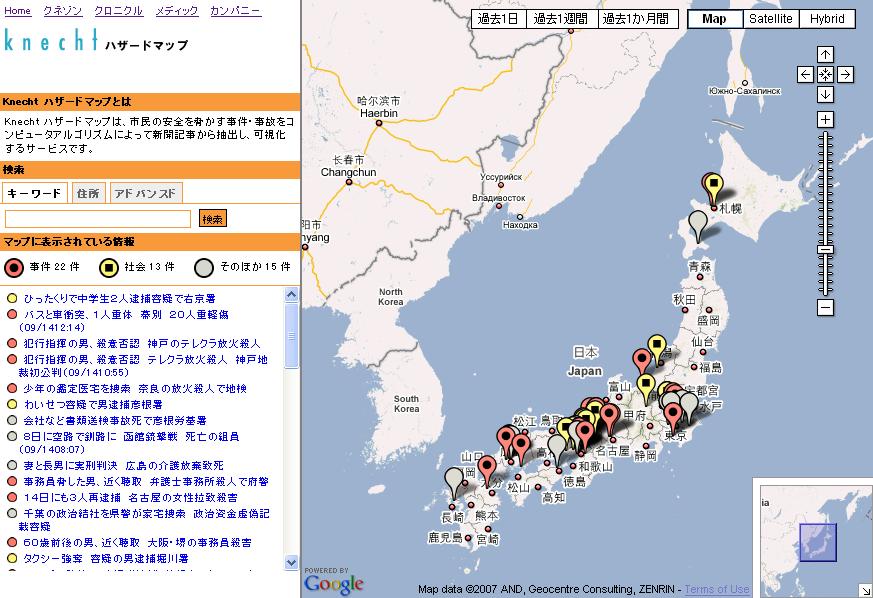 A型は朝鮮半島から来た弥生人YouTube動画>6本 ->画像>263枚
