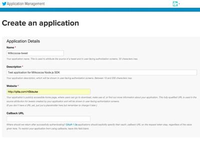 図4 Create New Apps
