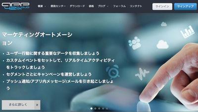 図9 App42Cloud API