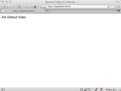 図1 デフォルトのインデックス画面
