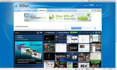 図1 英語版Silverlight公式サイトのShowcase
