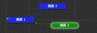 図5 コンポーネント画面追加