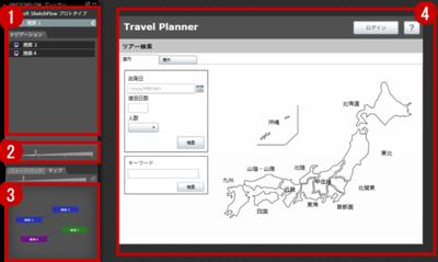 図9 SketchFlowPlayer