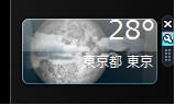 図1 「天気」ガジェット