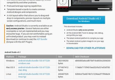 図1 Android Studioの入手