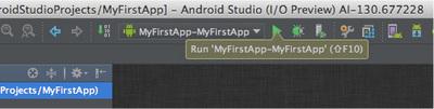 図9 アプリケーションの実行(Runアイコン)