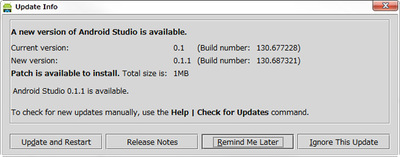 図2 「Update Info」ダイアログ(Windows版)