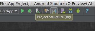 図1 ツールバーの「Project Structure」