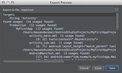 図16 「Export Preview」ダイアログ