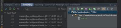 図8 「Changed filesペイン」とそのツールバー