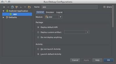 図3 「Run/Debug Configurations」ダイアログ