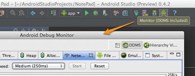 図23 Android StudioからAndroid Device Monitorを起動する