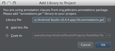 図9 「Add Library to Project」ダイアログ