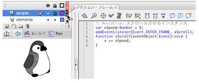 図2 インスタンスを毎フレーム10ピクセル水平方向右にスクロールさせるフレームアクション