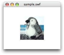 図2 ビットマップのイメージがステージ中央に表示される
