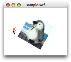 図2 インスタンスの外でマウスボタンを放してもTouchPhase.ENDEDとみなされる