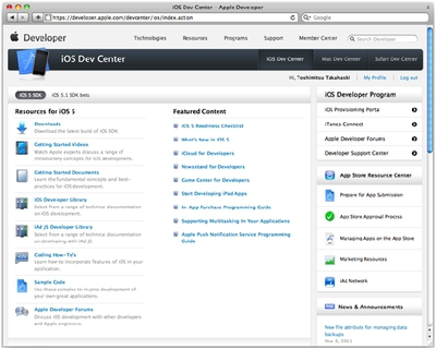 図4 iOS Dev Center