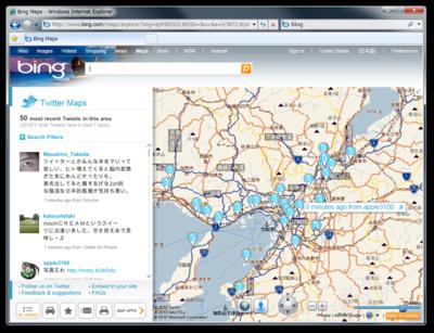 図4 Twitter Maps