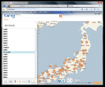 図1 県庁所在地 Bing Map App