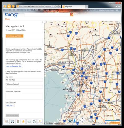 図1 Map app test tool