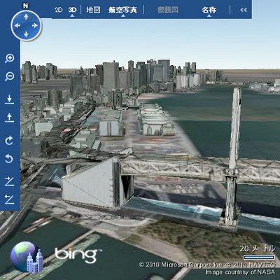 図2 Bing Maps 3D