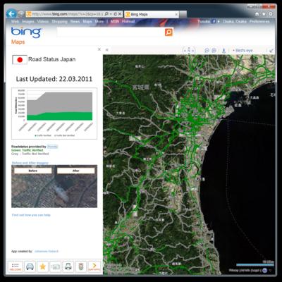図2 Road Status Japan Map App