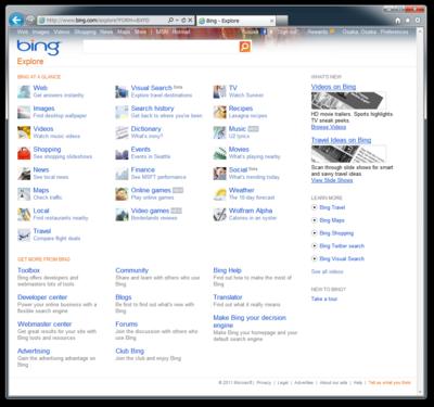 図2 Bing - Explorer