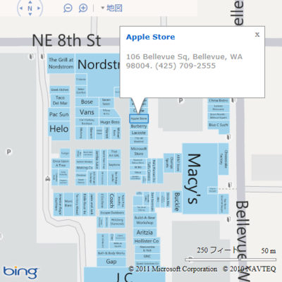 図2 ショッピングセンターの表示