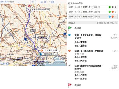 図3 ルート検索