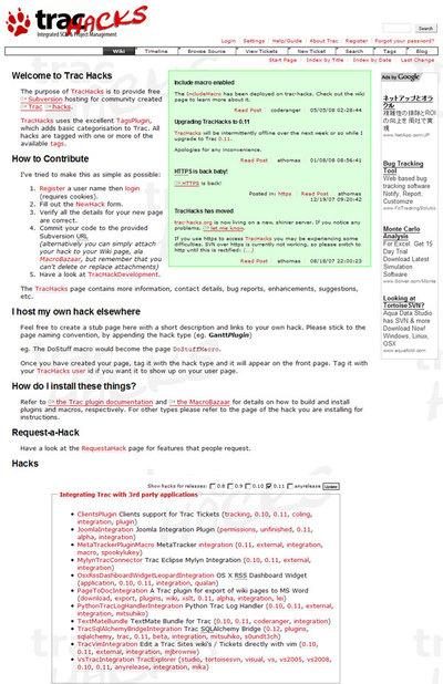 図2 Trac Hacks