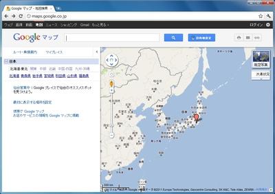 図1 Googleマップとの連携