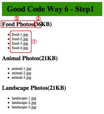 図1 画像ファイル一覧ページ