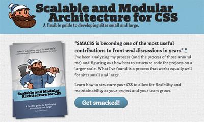 図4 SMACSS