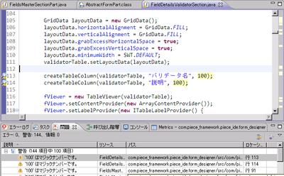 フォームデザイナーにPiece_IDE開発用のチェック構成を適用したところ多くの警告が表示されました
