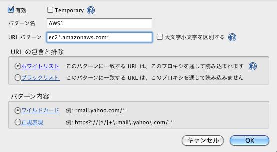 第8回 Amazon Elastic MapReduceのパフォーマンスをモニタリングする