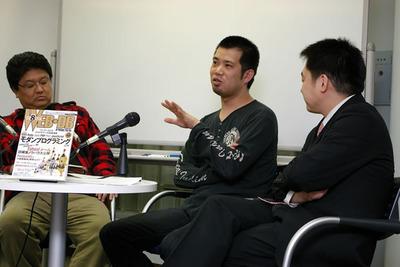 左から,羽生さん,橋本さん,栗原さん