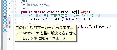 図9 構文チェックはリアルタイムに行われ,エラーがある場合には×印が表示される