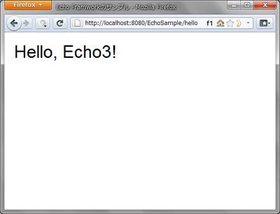 図1 EchoのJava APIで作成したWebページの例