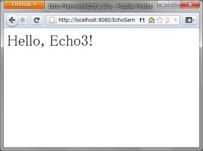 図1 EchoのJavaScript APIで作成したWebページの例