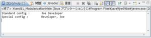 図5 Xtend11_ModularizationMain.javaの実行結果