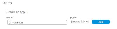 図5 任意の名前でアプリケーションを作成。使用する言語に応じてタイプを選択する