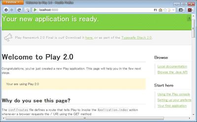 図2 デフォルトのWelcomeページ